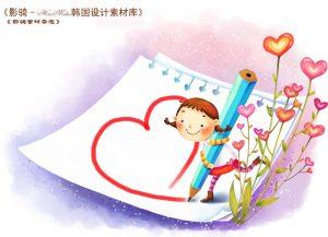 0903s 300x217 - دانلود لایه باز تصویرسازی دختر بچه