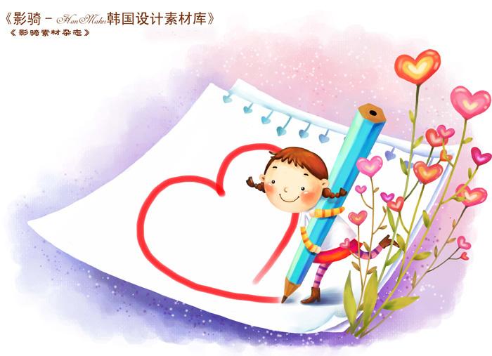 0903s - دانلود لایه باز تصویرسازی دختر بچه