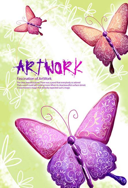 p156 - لایه باز پوستر پروانه اسلیمی بسیار زیبا و شاد