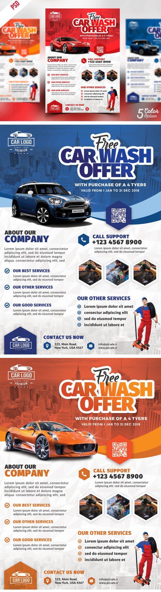p352 548x2008 - لایه باز تراکت کارواش خدمات خودرو اتومبیل مکانیکی