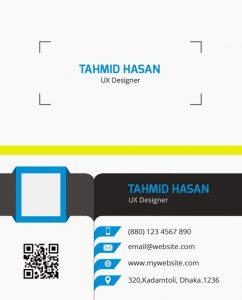 m32 242x300 - لایه باز کارت ویزیت / تجاری / کسب و کار / مدرن / معرفی شرکت