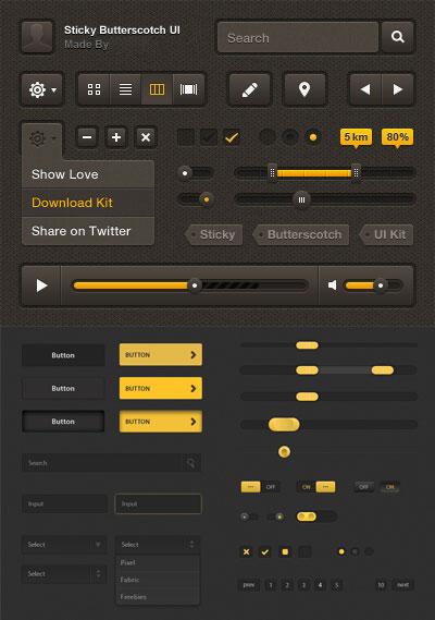 p514 - گرافیک لایه باز اپلیکیشن پخش موسیقی با آیکون های تنظیم صدا / اینترفیس UX و UI موبایل اندورید و ios با آیکون های کاربردی و متنوع