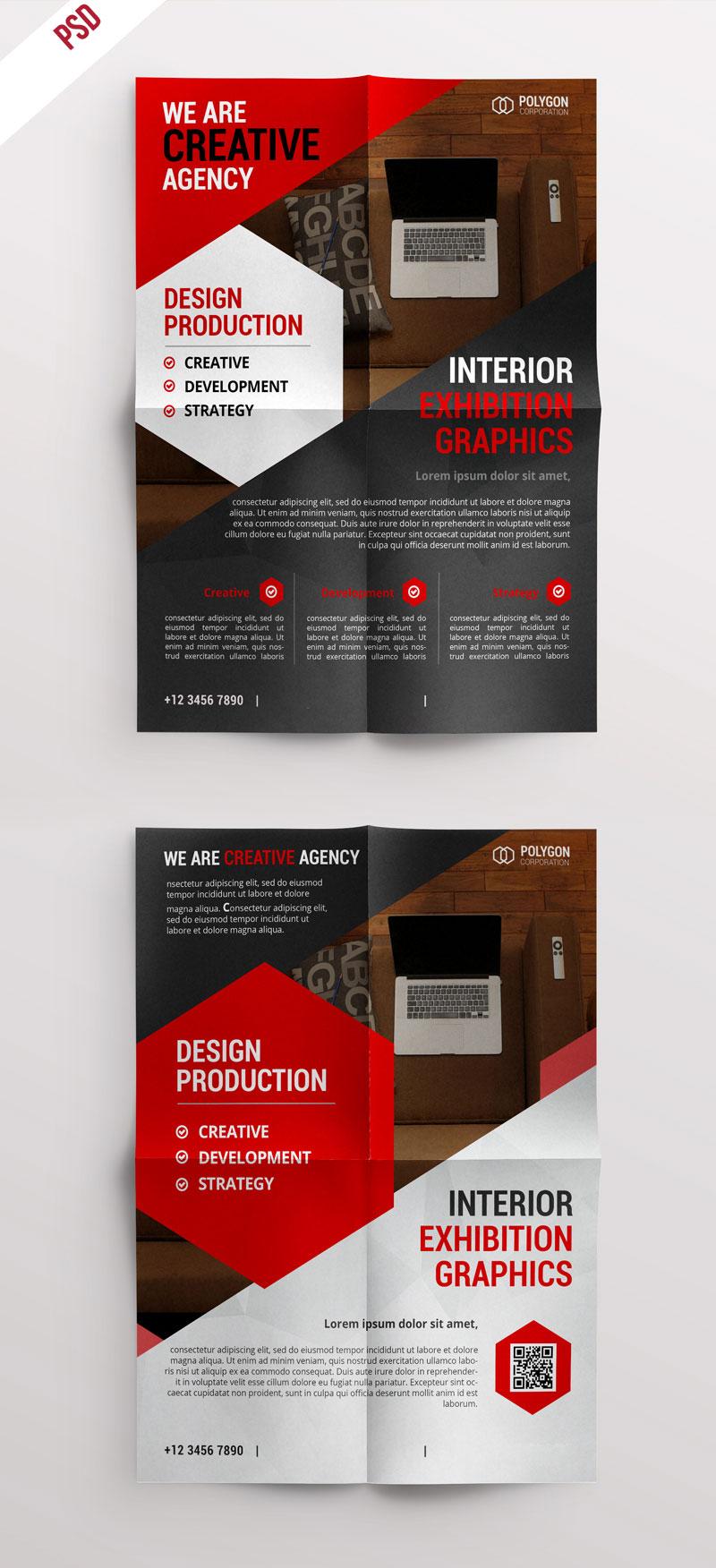 p519 - لایه باز کاتالوگ شرکتی و تراکت معرفی خدمات تبلیغاتی مجموعه های تجاری و اقتصادی