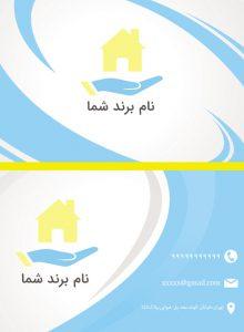 m240 220x300 - لایه باز کارت ویزیت / تجاری / کسب و کار / مدرن / معرفی شرکت
