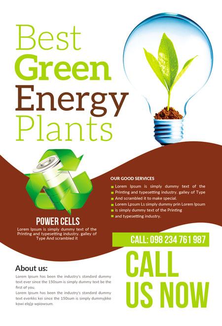 m273 - دانلود لایه باز تراکت یا پوستر الکتریکی و انرژی پاک و سبز