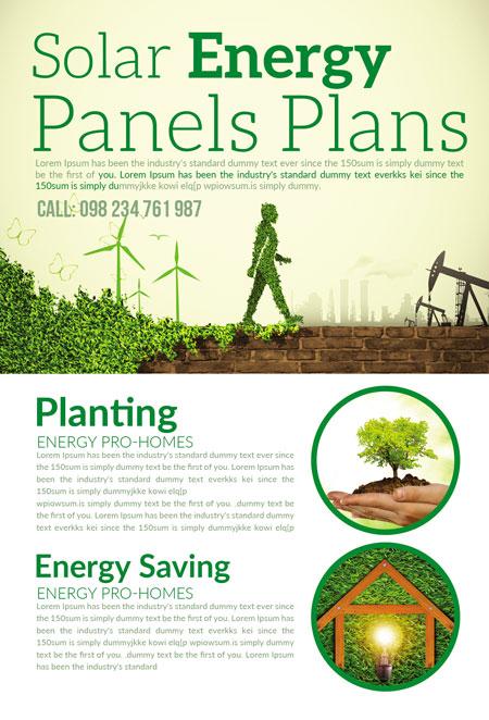 m277 - دانلود لایه باز تراکت یا پوستر الکتریکی و انرژی پاک و سبز