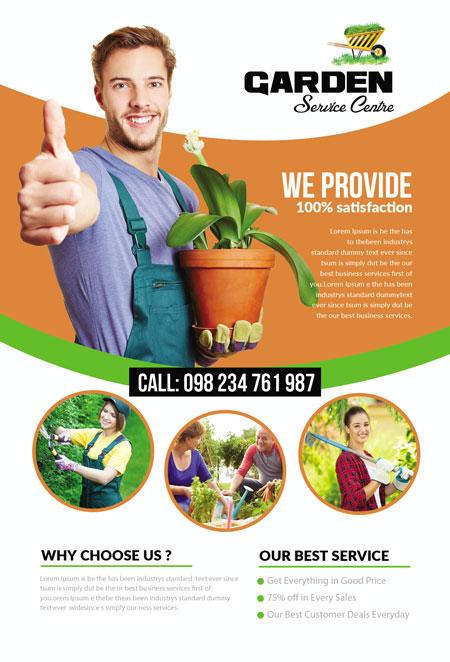 m332 - دانلود لایه باز تراکت یا پوستر باغبانی و گل کاری