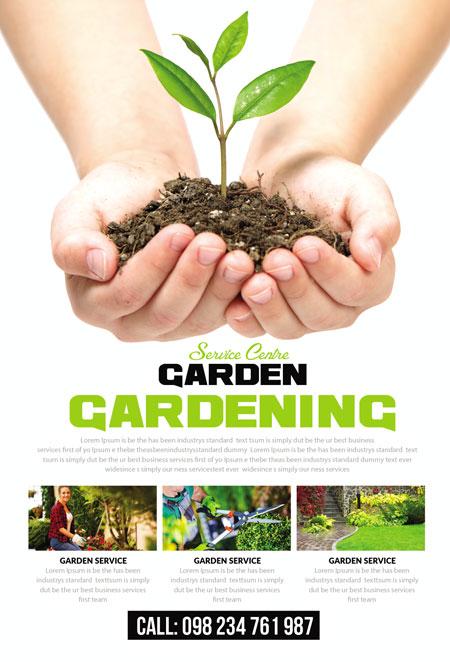 m336 - دانلود لایه باز تراکت یا پوستر باغبانی و گل کاری