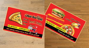 iwBG1bTdcpAls34s7TtJkHw4zzXXdnSuG45XUsZb preview5 300x161 - کارت ویزیت لایه باز فست فود