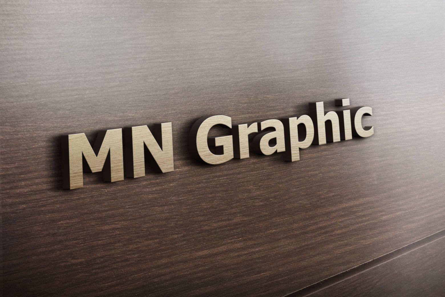 3D Wooden Logo MockUp 1560x1040 - موکاپ سه بعدی متن با طرح چوبی