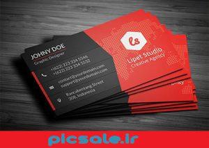 Business Card Set 51 PSD 300x213 - کارت ویزیت شرکتی لایه باز