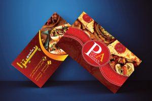 vizit 8.5 5.5 pizza 300x200 - کارت ویزیت فست فود و پیتزا