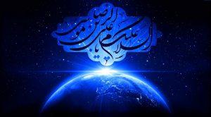 Emam Reza 300x166 - امام رضا