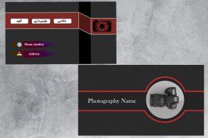 پیش نماش 300x200 - کارت ویزیت عکاسی black design