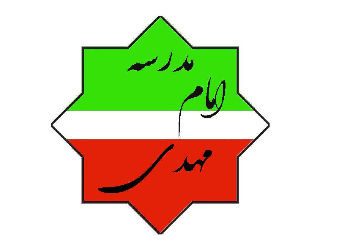 لوگو مدرسه1 - 000