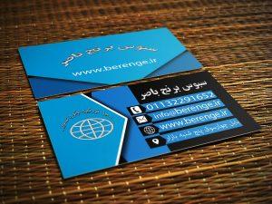 Card Visit Mockup 300x225 - کارت ویزیت لایه باز پاکت نامه ای
