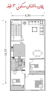 download - طراحی ساختمان تجاری از نمای بالا