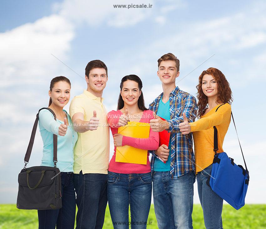 00357 - دوستان دانشجوی شاد و موفق
