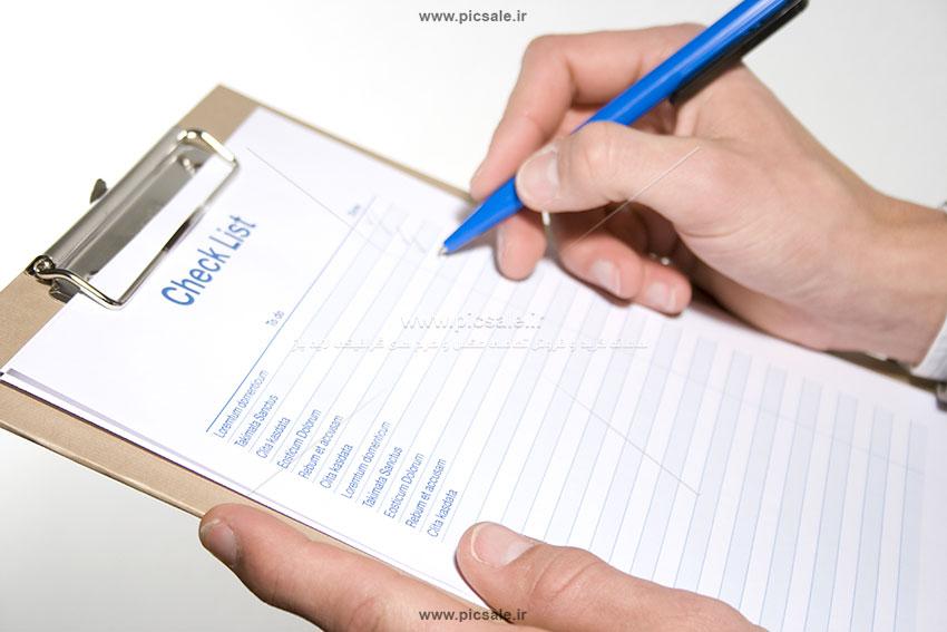 00383 - چک لیست انبارداری