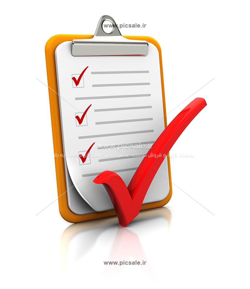 00530 - دفترچه چک لیست با تخته