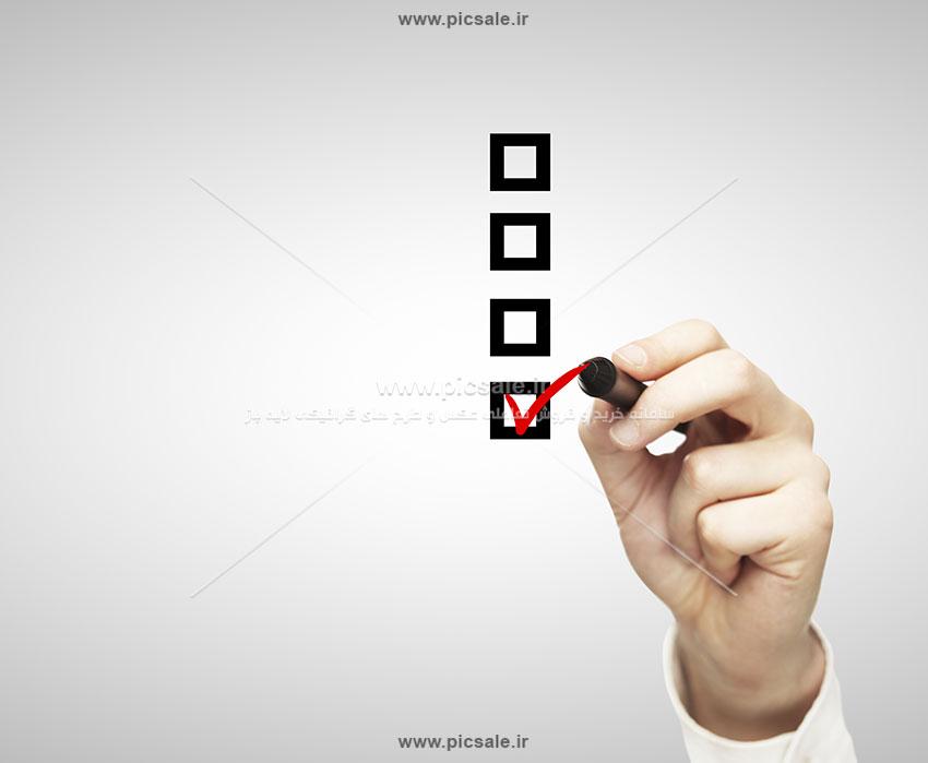 00531 - تیک زدن برنامه ها در چک لیست موفقیت