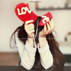 0010131 280x280 - قلب قرمز شکسته عاشقانه