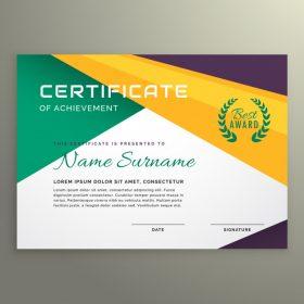 0460s 280x280 - لایه باز قالب گواهینامه همایش / سمینار