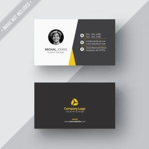 0685s 300x300 - لایه باز کارت ویزیت / مدرن