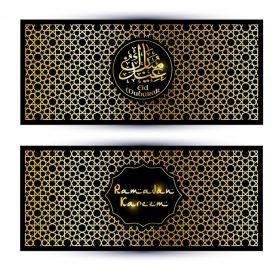 0774s 280x280 - دانلود لایه باز بنر ماه مبارک رمضان