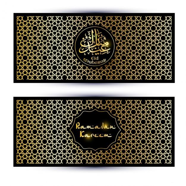 0774s - دانلود لایه باز بنر ماه مبارک رمضان