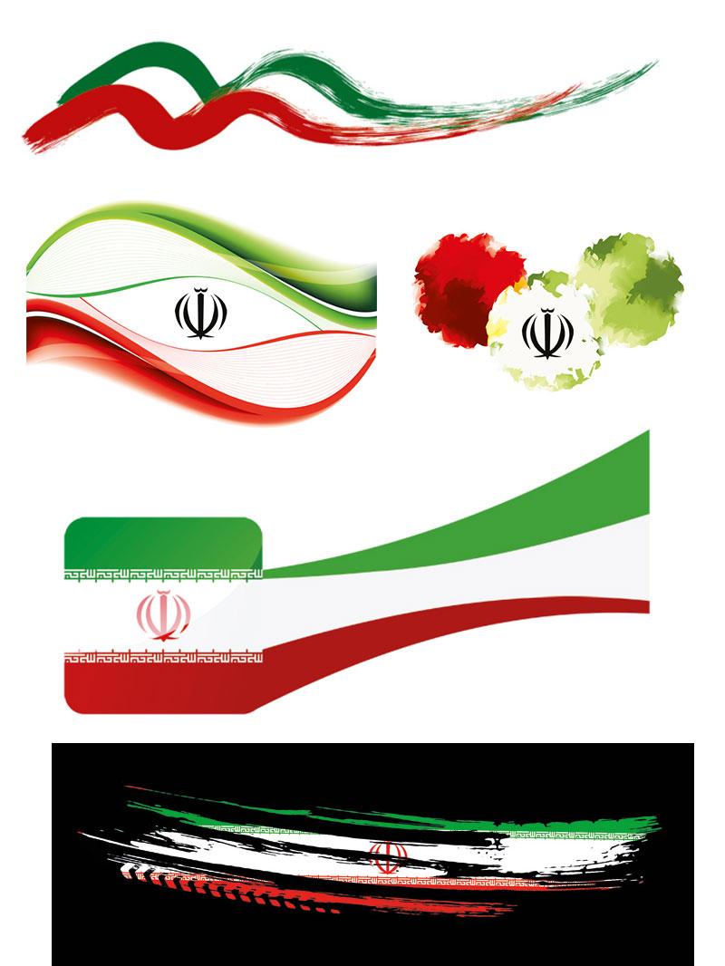 p49 - لایه باز رایگان پرچم ایران با کیفیت بالا انتخاباتی