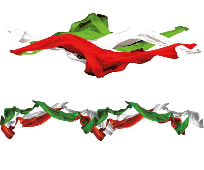 p54 - لایه باز رایگان احتزاز پرچم ایران با کیفیت بالا پوستری