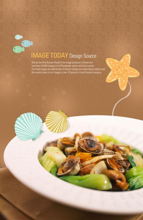 p70 - لایه باز کاتالوگ پوستر غذای رستوران با گل های وکتور