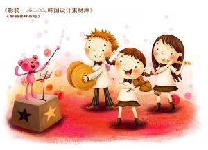 0896s 300x217 - دانلود لایه باز تصویرسازی نوازندگی کودکان