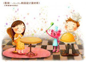 0897s 300x217 - دانلود لایه باز تصویرسازی بازی کودکان