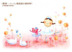 0898s 300x217 - دانلود لایه باز تصویرسازی دختر بچه
