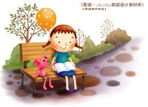 0900s 300x217 - دانلود لایه باز تصویرسازی کتاب خواندن دختر بچه