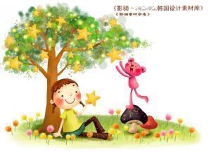 0909s 300x217 - دانلود لایه باز تصویرسازی دختر بچه