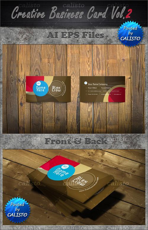 p152 - لایه باز کارت ویزیت دو رو قهوه ای مدرن