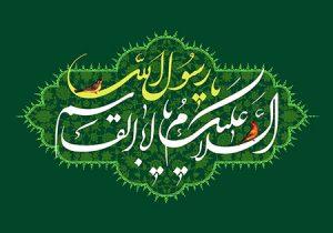 01078s 300x210 - لایه باز طرح ولادت یا مبعث حضرت محمد (ص)