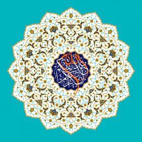 01091s 280x280 - لایه باز طرح اسلیمی مذهبی