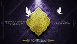 01123s 300x171 - لایه باز طرح شهادت امام کاظم (ع)