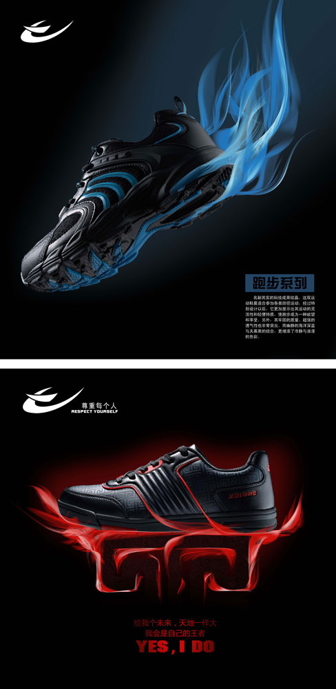 p171 - لایه باز رایگان پوستر کفش ورزشی تبلیغاتی