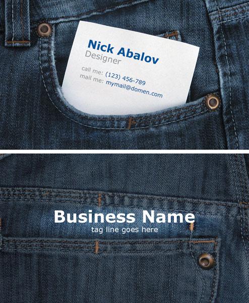 p172 - لایه باز کارت ویزیت جین لباس فروشی