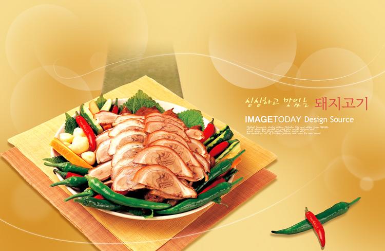 p182 - لایه باز پوستر کاتالوگ بشقاب غذای ماهی ورق شده و فلفل سبز