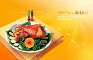 p183 300x195 - لایه باز پوستر کاتالوگ بشقاب غذای مرغ