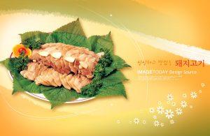 p184 300x195 - لایه باز پوستر کاتالوگ بشقاب غذای مرغ و جوجه ماهی ورق شده