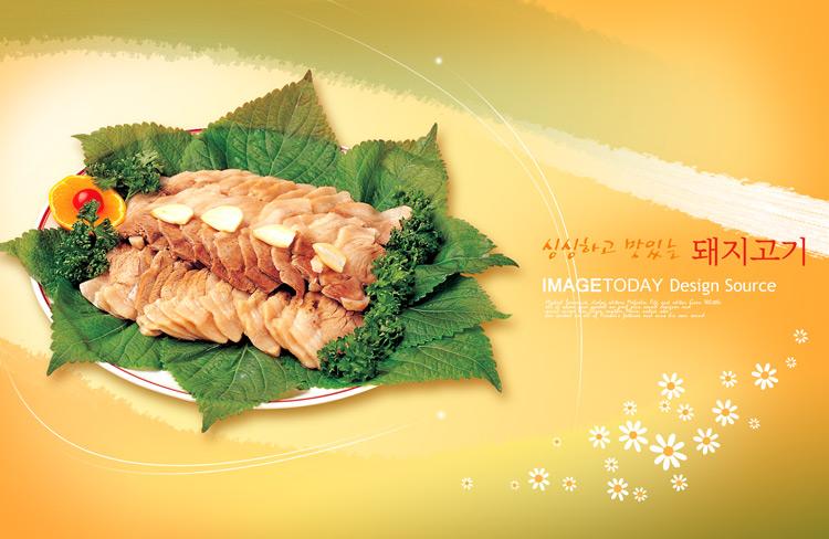 p184 - لایه باز پوستر کاتالوگ بشقاب غذای مرغ و جوجه ماهی ورق شده