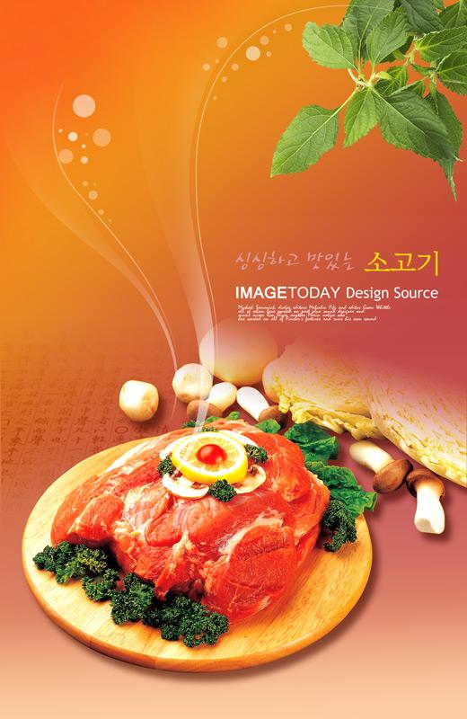 p185 - لایه باز پوستر کاتالوگ بشقاب غذای گوشت خام مواد لازم قبل از طبخ غذا