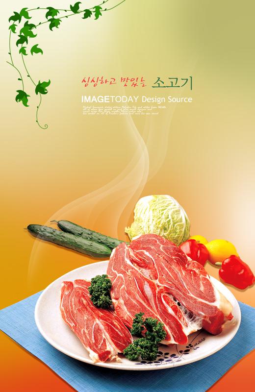 p186 - لایه باز پوستر کاتالوگ بشقاب گوشت خام باکلم سبزی